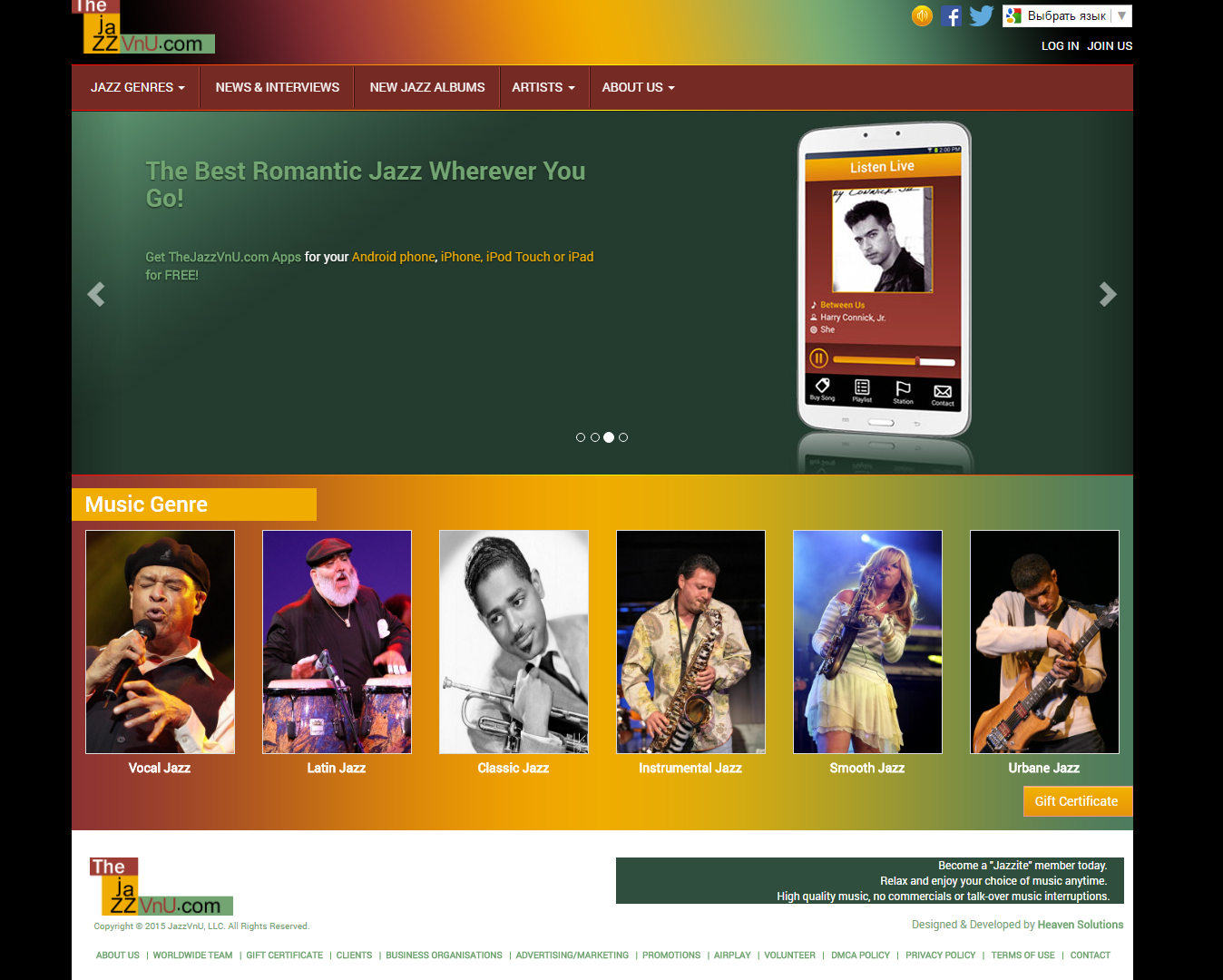 Responsive Jazz music eCommerce website on a desktop device - Web IT Outsourcing